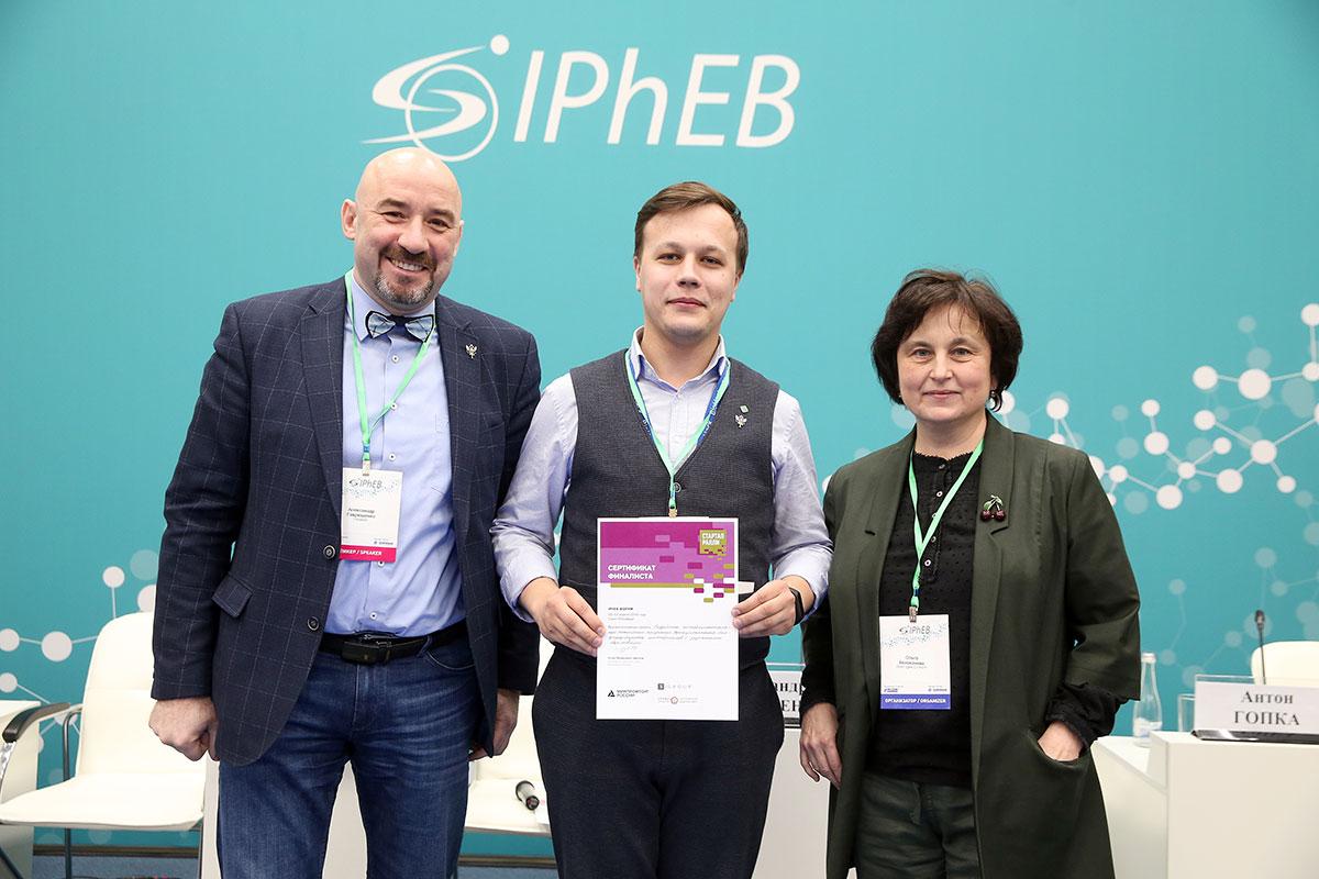 Павел Некрашевич - победитель  «Стартап-Ралли 2019»