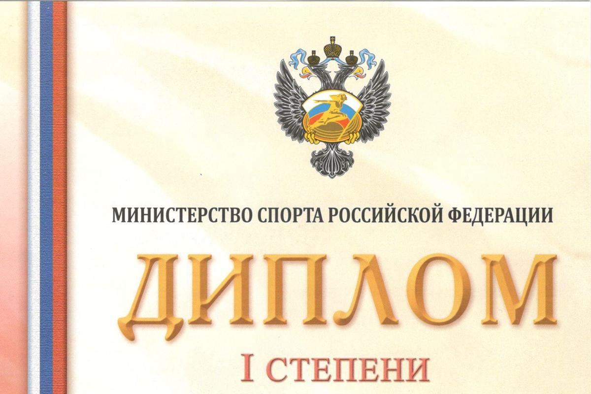 Поздравляем Маргариту Князеву с победой на чемпионате России!