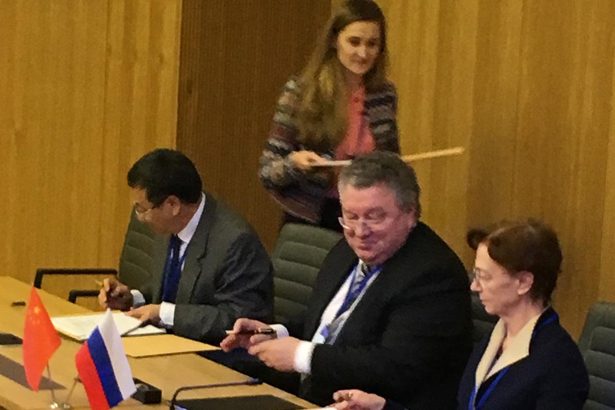 Соглашение между СПбПУ, ИФ РАН и КМА