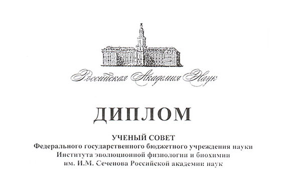 Поздравляем Марию Иванову и Погужельскую Екатерину