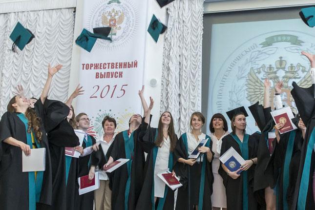 Выпускники 2015 года