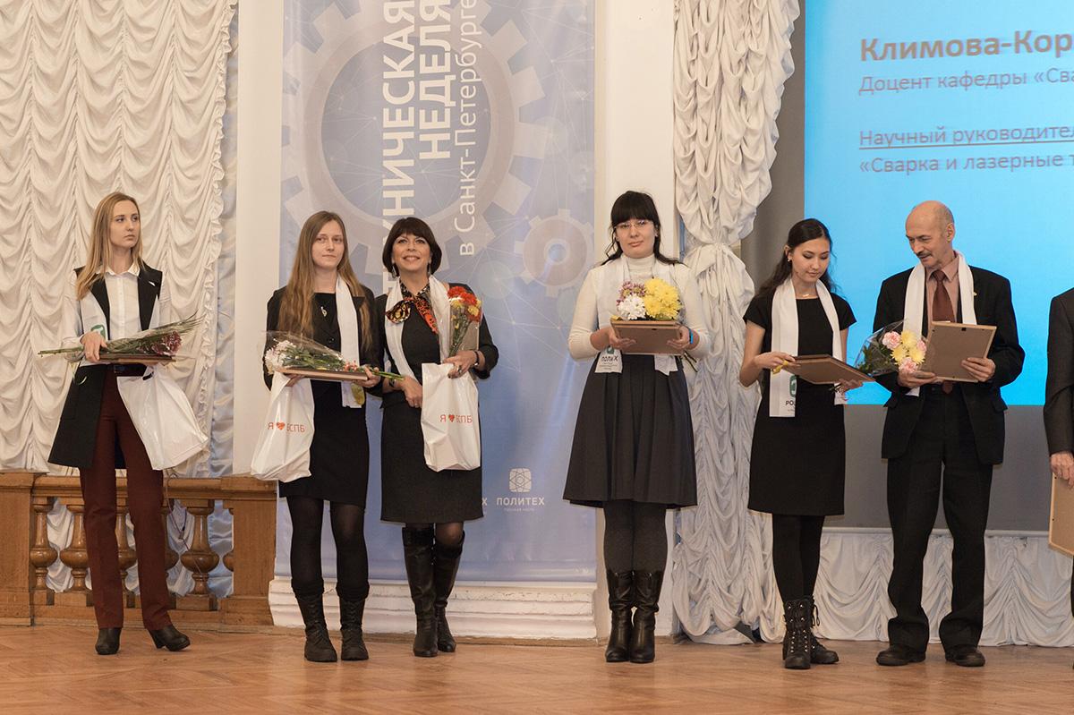 Неделя науки СПбПУ